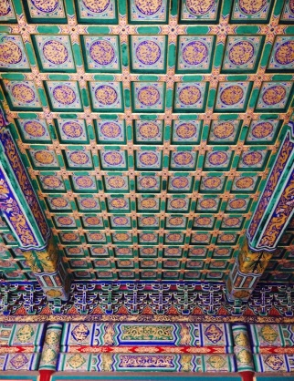 inside the temple of heaven